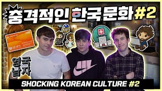 MORE Shocking Korean Cultures and Customs for new Foreigners in Korea! FEAT. Jolly(KoreanEnglishman)
