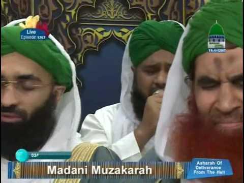 Aik Din Marna Hai Akhir Maut Hai By Muhammad Mehmood Attari 21 06 17