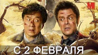 Дублированный трейлер фильма «Отпетые напарники»