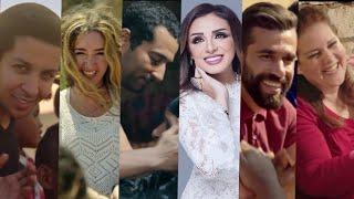 انغام - بكره أحلى   اغنية بيت الزكاه المصري - رمضان ٢٠١٧