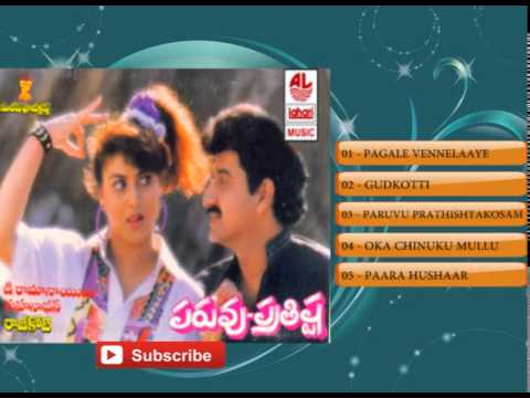 Paruvu Prathista Telugu Movie Full Songs Jukebox Suman Suresh Malashri Lakshmi Youtube See more of mada 100.8 fm on facebook. paruvu prathista telugu movie full songs jukebox suman suresh malashri lakshmi
