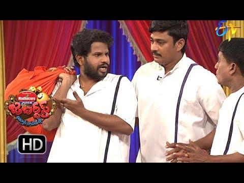 Hyper Aadi, Raijing Raju Performance   Jabardasth   21st December 2017    ETV  Telugu
