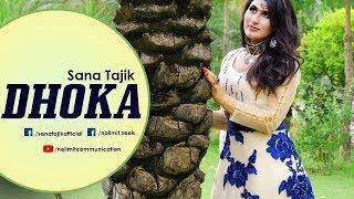 New Pashto Song | Janan Tuba Tuba | Tik Tok Song Whatsapp Status 2019