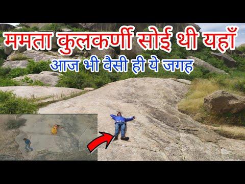 """Karan Arjun film ke """"Ek Munda meri umar da"""" song ki shooting location ! Karan Arjun ! @karanarjun"""