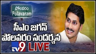 CM YS Jagan Inspects Polavaram Project LIVE - TV9