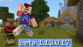 ПОДРОБНЫЙ ОБЗОР НОВОГО Minecraft PE 1.13.0.17! СЕКРЕТ ВЕРСИИ 1.13.0.17!