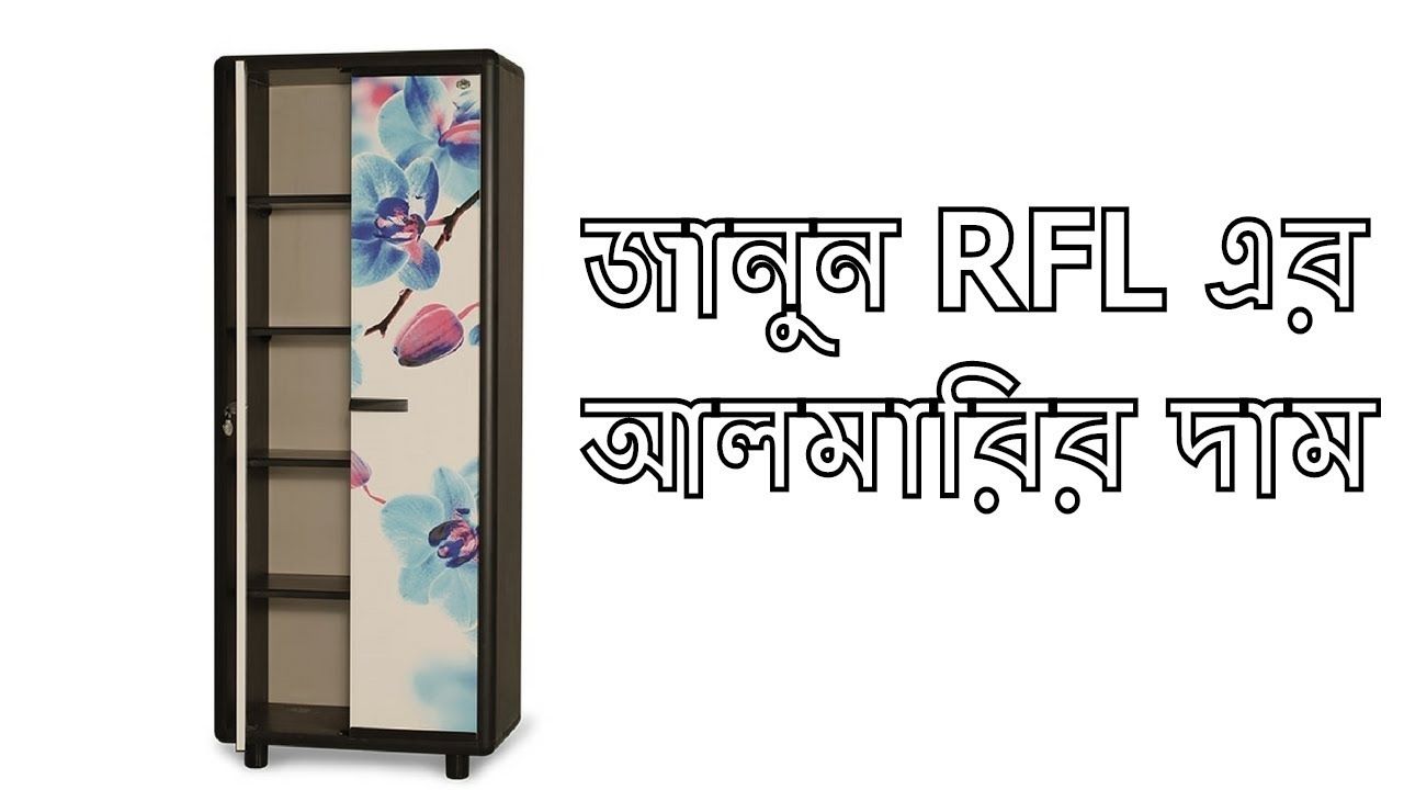"""rfl plastic bangladesh I wish to submit my internship report on """"satisfaction of pran-rfl group with  leasing  rfl achieved remarkable success in plastic sector in bangladesh  and."""