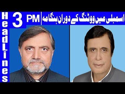 Fight Between PMLN & PTI Members in Punjab Assembly | Headlines 3 PM | 16 August 2018 | Dunya News