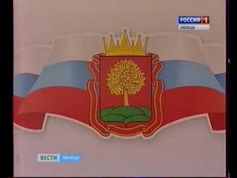 Липецкая область и ВТБ24 расширяют взаимодействие