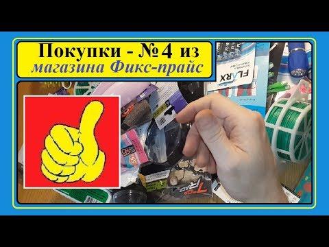 Сделано в России -