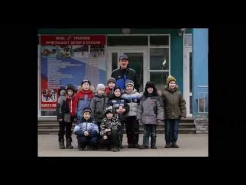 Команда Олимп 2005 Лысково Нижегородской области
