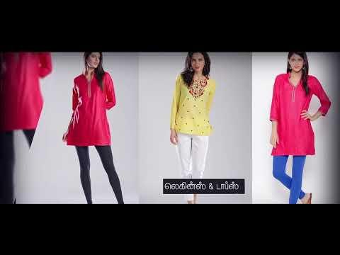 Textile - Sky Media Madurai