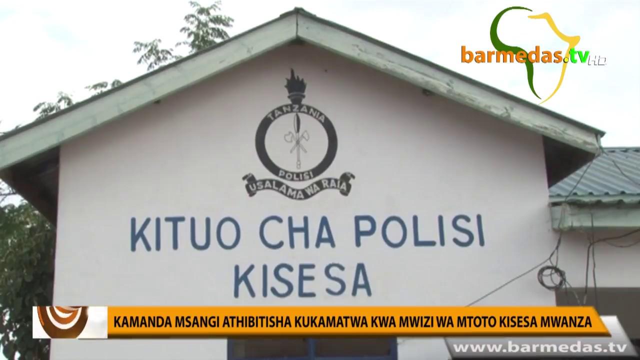 Download KAMANDA MSANGI  ATHIBITISHA KUKAMATWA KWA MWIZI WA MTOTO KISESA MWANZA