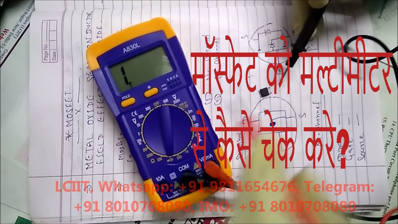 how to check mosfet using multimeter pdf