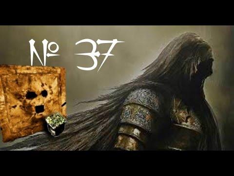 Dark Souls 2 Scholar Of The First Sin №37 - Двери Фарроса