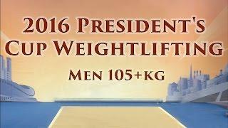 Кубок Президента Российской Федерации по Тяжелой Атлетике 2016. Мужчины свыше 105 кг