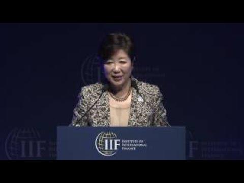 Tokyo governor Yuriko Koike:, I was elected because I was a woman