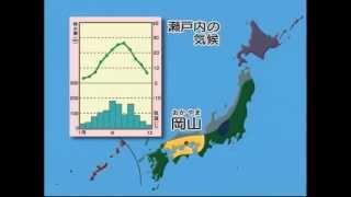 このサンプル映像は旧バージョンです 【商品タイトル】わかるよ!日本の...