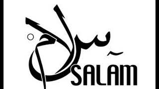 Salaam Ringtone - IslamicHub