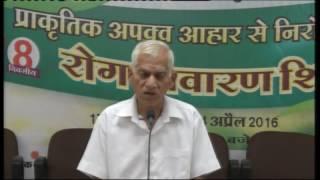 Part-28 New Diet System True Food Shibir in Hindi by B V Chauhan 18-04-2016 @ Bhopal-Health Seminar