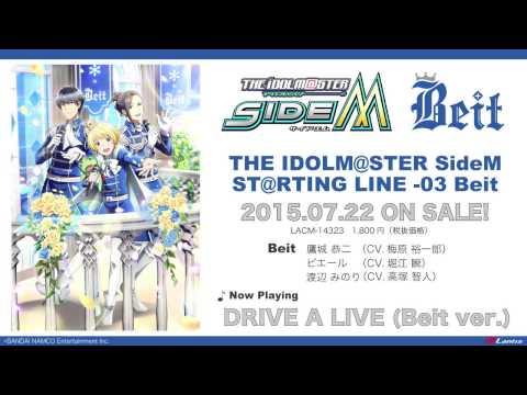 THE IDOLM@STER SideM ST@RTING LINE-03 Beit 試聴動画