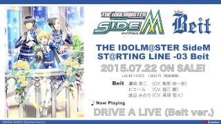 THE IDOLM@STER SideM ST@RTING LINE-03 Beit 試聴動画