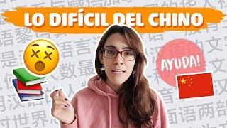 APRENDER CHINO: LO MÁS DIFÍCIL QUÉ ES? 😭🇨🇳Y CONSEJOS