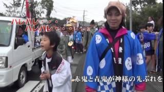 倉岡神社の秋祭り「ハレハレ」