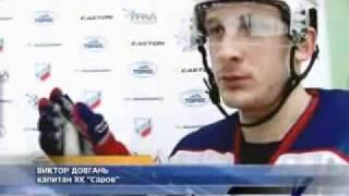 видео ХК «Южный Урал» одержал третью подряд победу
