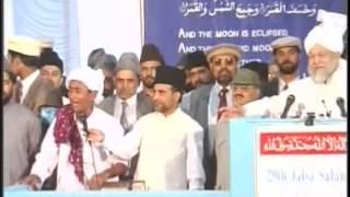 Aseeran e Maula Hi Tum Per Salam (Saraiki Nazm by Baywass Kamla) on Jalsa Salana UK 1994