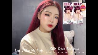 셀프염색하다- | Let's Dye My Hair | …