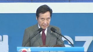 S. Korean PM calls on DPRK to release foreign detainees thumbnail