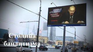 Москва. Незаконное строительство. ул. Кравченко 16.  «Бандитизм в законе»