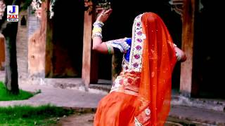 Nutan Gehlot Dance Song |