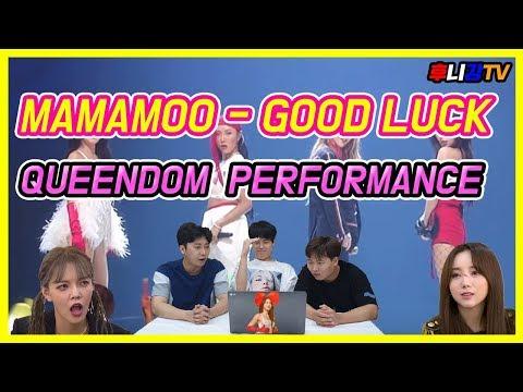 [퀸덤] 마마무 - Good Luck 무대를 본 아재들의 반응은!?