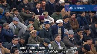 Friday Sermon Excerpts from the 3rd, 10th, 17th & 24th February 2017