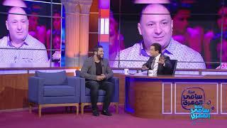Fekret Sami Fehri S02 Episode 09 19-10-2019 Partie 02