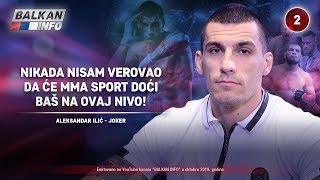 INTERVJU: Aleksandar Ilić - Nikada nisam verovao da će MMA sport doći na ovaj nivo! (4.10.2019)