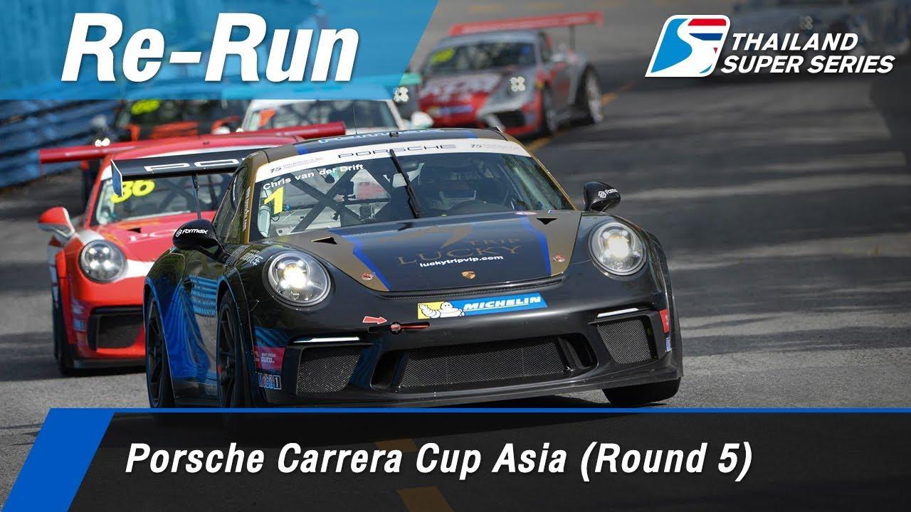 Porsche Carrera Cup Asia (Round 5) : Bangsaen Street Circrit, Thailand