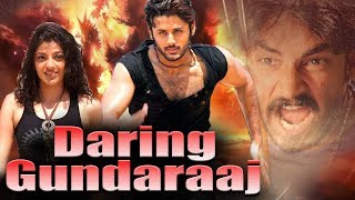 Daring Gundaraaj (Aatadista) Full Hindi Dubbed Movie | Nithin, Kajal Agarwal