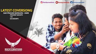 Pilla Nee Venakaley Full Video Song | Sai prasad - Rani