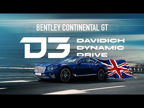 D3 Test Bentley Continental GT
