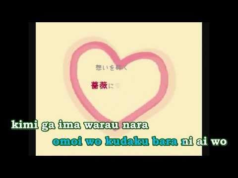 【Karaoke】Little Traveler【off vocal】 JimmyThumb-P