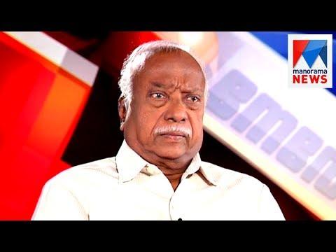 MMTV : Breaking News | Kerala | India | World | Latest ...