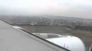 港龙到长乐国际机场