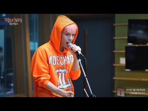 JONGHYUN - She Is, 종현 - 좋아 [정오의 희망곡 김신영입니다] 20160526