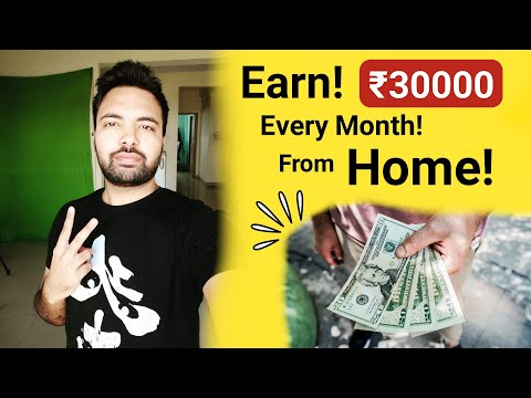 Earn Money Upto Rs.30000 Every month | Earn Money Online | Earn Money From Home | EarnKaro
