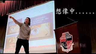 Publication Date: 2017-06-29 | Video Title: (花絮片段)荼毒青年︰黃棣珊紀念中學