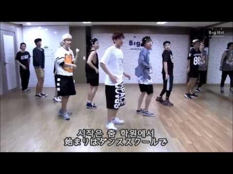 방탄소년단  BTS - Beautiful (cover) Dance practice