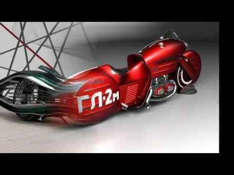 DESIGN AUTO MOTO DU FUTUR 2025